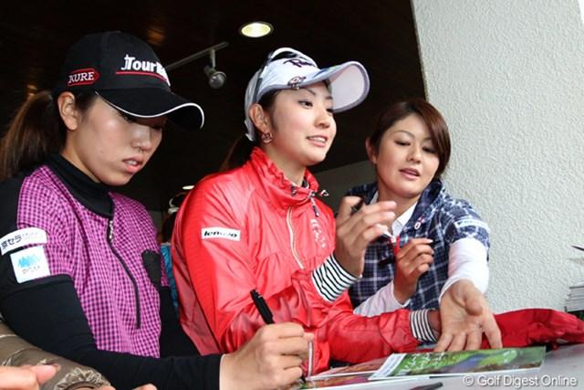 同組でラウンドする予定だった諸見里、笠と並んでサインをする斉藤愛璃