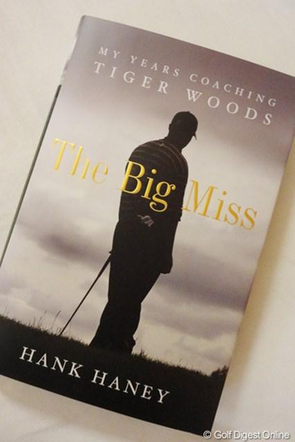 マスターズ開幕を控えて、発売されたハンク・ヘイニーによる著書