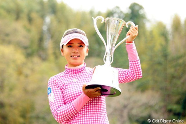 2010年優勝の有村智恵が1年越しの大会連覇を狙う