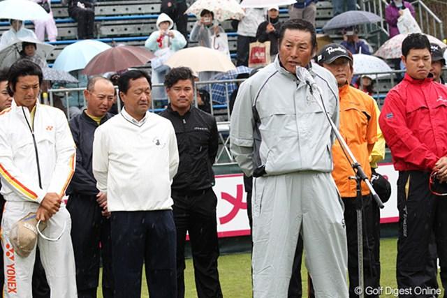 選手会を代表して故杉原輝雄氏への思いを語る尾崎将司