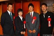 2012年 ゴルフダイジェストアワード表彰式 松山英樹、比嘉真美子、副田裕斗、吉岡徹治