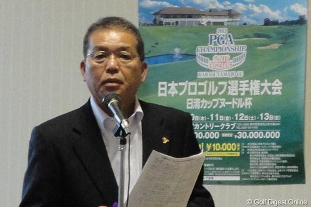 国内メジャー初戦の舞台となる烏山城CCで大会概要を発表したPGAの森静雄会長