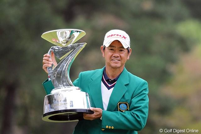 逆転で2年ぶりの大会制覇を果たした藤田寛之