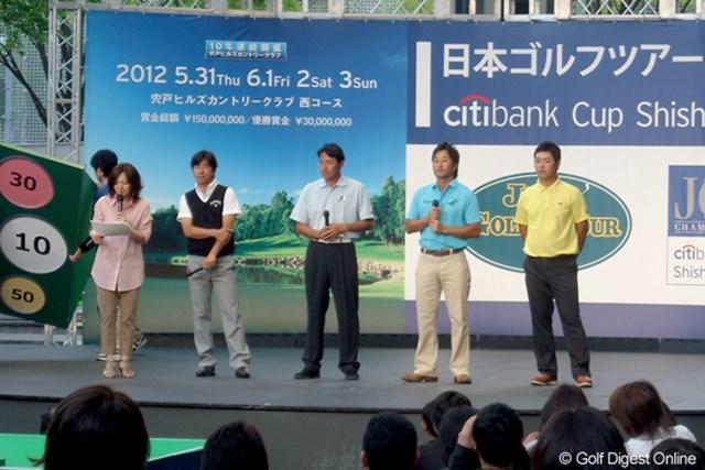 ファンとの集いに登場した(左から)深堀圭一郎、宮本勝昌、横尾要、薗田峻輔。大勢のファンと交流を深めていた