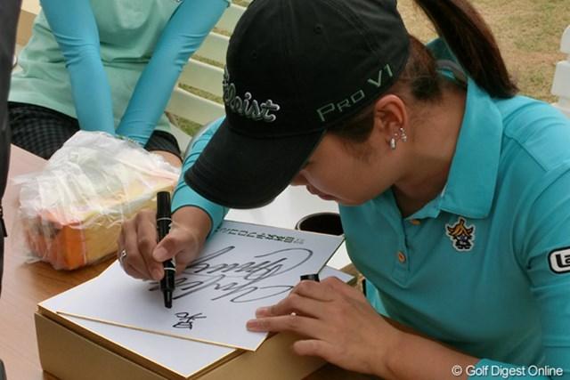 地元茨城県出身の三塚優子はサインに宛名も加えてファンの要求に応えた