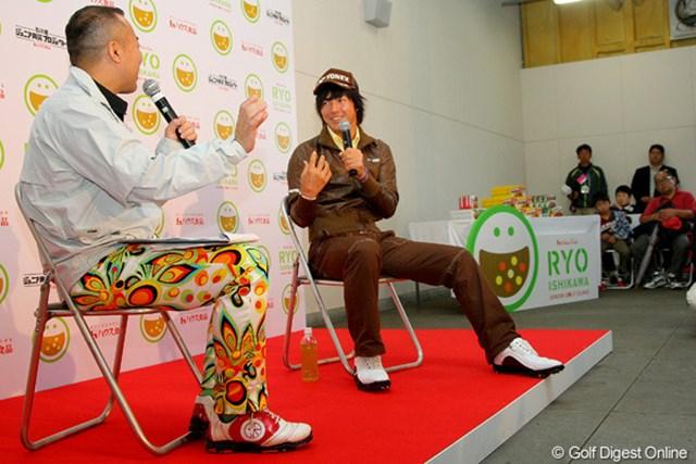 ゴルゴ松本の進行のもと、石川遼も楽しそうにトークショーの時間を過ごす