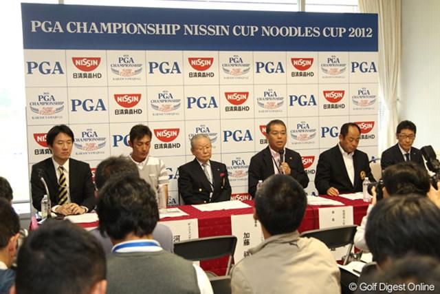 2012年 日本プロゴルフ選手権大会 日清カップヌードル杯 練習日 PGA公式会見 日本プロ日清カップ開幕前日、PGAの公式会見が烏山城カントリークラブで行われた。