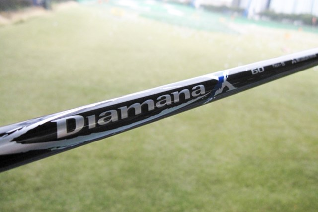 新製品レポート 三菱レイヨン ディアマナ X NO.1 限定5000本のレアシャフト「三菱レイヨン ディアマナ X」を試打レポート