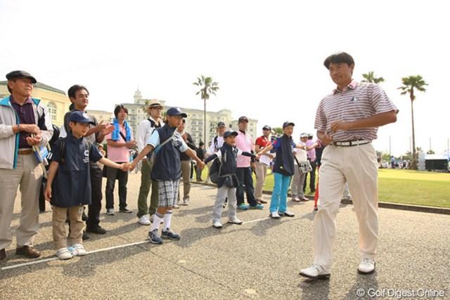 2012年 とおとうみ浜松オープン 3日目 横尾要 ボランティアの子供たち 練習グリーンから1番ホールへ向かう選手通路は、ボランティアの子供達が手を繋いで作ります。