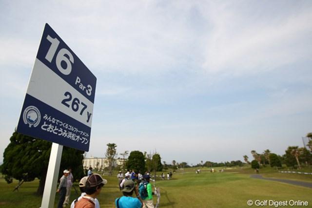 2012年 とおとうみ浜松オープン 3日目 16番パー3 267yのPar3は、日本ツアー最長です。「俺、ドライバーで届かないな・・・。」