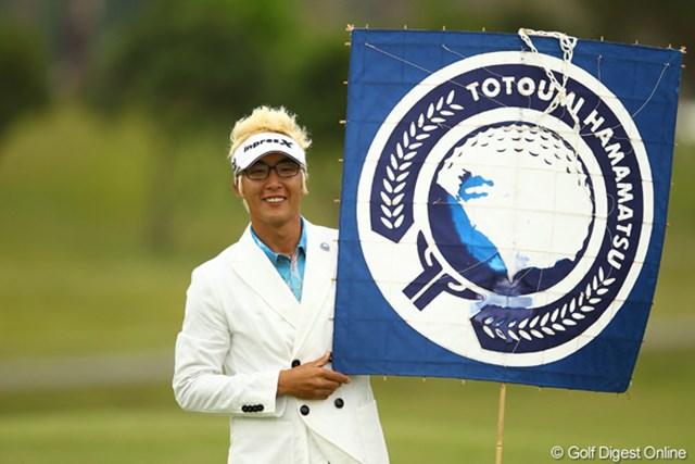2012年 とおとうみ浜松オープン 最終日 ジェイ・チョイ ジェイ・チョイが終盤の逆転劇の主役となり悲願のツアー初勝利!