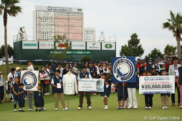 2012年 とおとうみ浜松オープン 最終日 表彰式 「みんなでつくるトーナメント」は、表彰式もみんなでつくります。