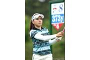 2012年 ヨネックスレディスゴルフトーナメント 初日 有村智恵