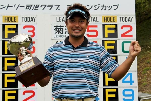 太田直己が5年ぶりのチャレンジトーナメント優勝!