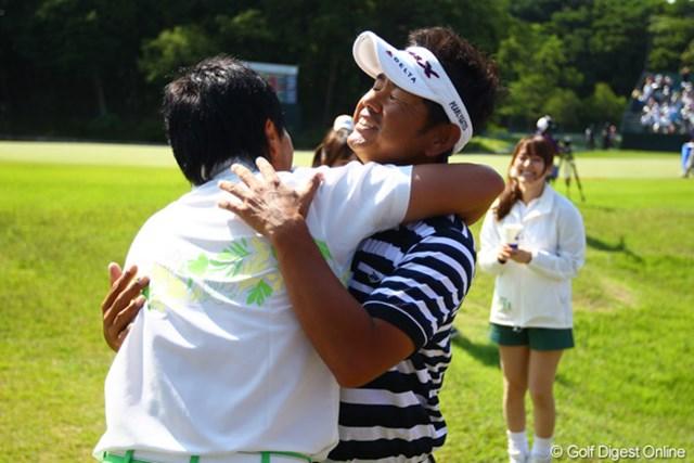 グリーンサイドで見守っていた宮本勝昌プロと抱擁。