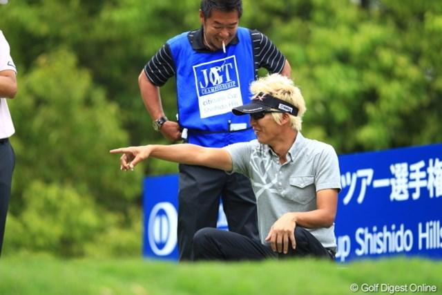 2012年 日本ゴルフツアー選手権 Citibank Cup Shishido Hills 初日 ジェイ・チョイ 御主!くるしゅうないぞ!