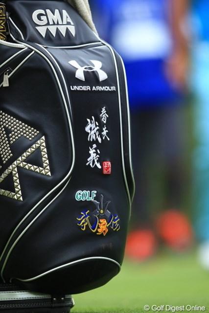 2012年 日本ゴルフツアー選手権 Citibank Cup Shishido Hills 初日 キャディバッグ 立山プロのキャディバック、違う人?の名前が入ってる。。。