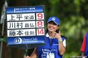2012年 日本ゴルフツアー選手権 Citibank Cup Shishido Hills 最終日 ボランティア