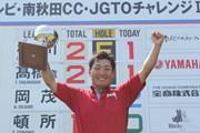 2012年 秋田テレビ・南秋田CC・JGTOチャレンジ I 最終日 河野祐輝