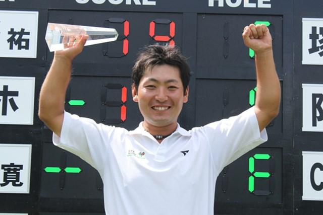 2012年 東急那須リゾートJGTOチャレンジII 河野祐輝 チャレンジツアー2試合連続優勝を達成した河野。