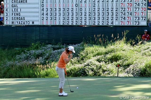 2012年 全米女子オープン 最終日 宮里美香 順位は落としたが最終ホールをバーディでフィニッシュ。好調の波は止まっていない。そして優勝は近い!