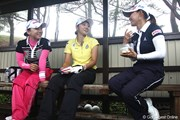 2012年 スタンレーレディスゴルフトーナメント 初日 有村智恵 斉藤愛璃 横峯さくら