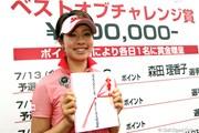 2012年 スタンレーレディスゴルフトーナメント 2日目 森田理香子