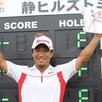 大会連覇を達成した杦本晃一 2012年 静ヒルズトミーズカップ 最終日 杦本晃一