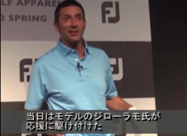 FJアパレル来春日本上陸