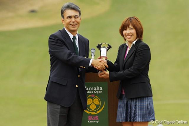 自身初のベストアマチュア賞を獲得した綾田紘子