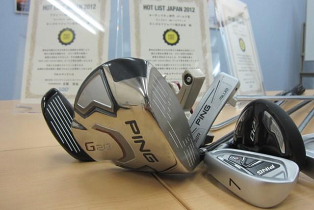 HOT LIST JAPAN受賞クラブ 開発者インタビュー Vol.3(ピンゴルフ編) NO.2 ドライバーからパターまで各カテゴリーを総なめ。全6モデルが受賞した