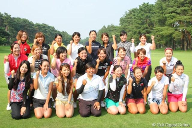 2012年は18位タイまでの24選手が合格。涙と笑顔の熱い3日間は幕を閉じた。