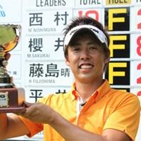 プレーオフの末、チャレンジツアー初勝利を手にした西村。 2012年 大山GC・JGTOチャレンジIII 最終日 西村匡史