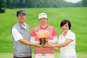 2012年 meijiカップ 最終日 フォン・シャンシャンと両親