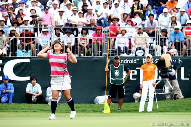待望の初勝利を手にした瞬間。吉田弓美子の目には、初めて見る光景が広がっていた