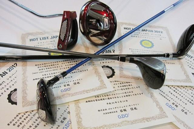 VRPROシリーズと、VR_Sシリーズで5つ受賞したナイキゴルフ