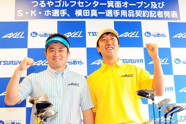 つるやゴルフと用品契約を結んだ横田真一(左)とS.K.ホ