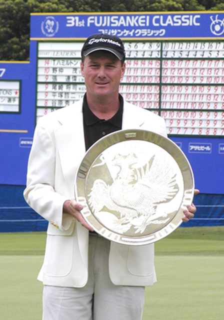 2003年 フジサンケイクラシック 最終日 トッド・ハミルトン 5年ぶりの勝利に涙!通算8勝目を挙げたT.ハミルトン