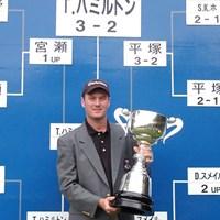 9年ぶり2度目のマッチプレーを制覇したT.ハミルトン 2003年 日本プロゴルフマッチプレー選手権 最終日 トッド・ハミルトン