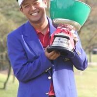 プロ10年目、ついに優勝を掴み取った川原希 2003年 ジョージア東海クラシック 最終日 川原希
