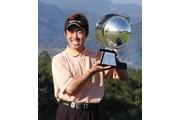 2003年 カシオワールドオープンゴルフトーナメント 最終日 今井克宗