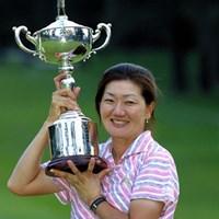 終盤崩れながらもプレーオフで勝利をもぎ取った服部 2003年 日本女子オープンゴルフ選手権競技 最終日 服部道子