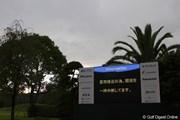 2012年 関西オープンゴルフ選手権競技 3日目 掲示板