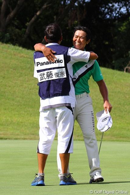 ウィニングパットを沈め、キャディと抱き合う武藤俊憲。しかし、その心中は・・・