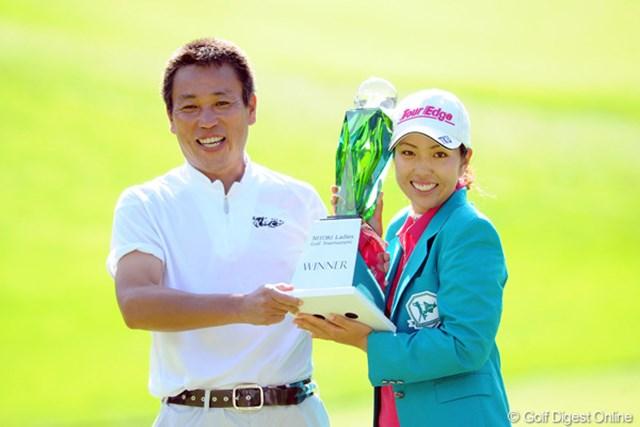 2012年 ニトリレディスゴルフトーナメント 事前情報 笠りつ子 昨年大会は笠りつ子が大混戦を制し、ツアー初勝利を飾った