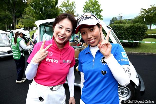 ラウンド終了後の2ショット。「佳子さん今度ゴルフ行きましょうね」