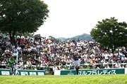 2012年 ゴルフ5レディスプロゴルフトーナメント 2日目 1番ティ