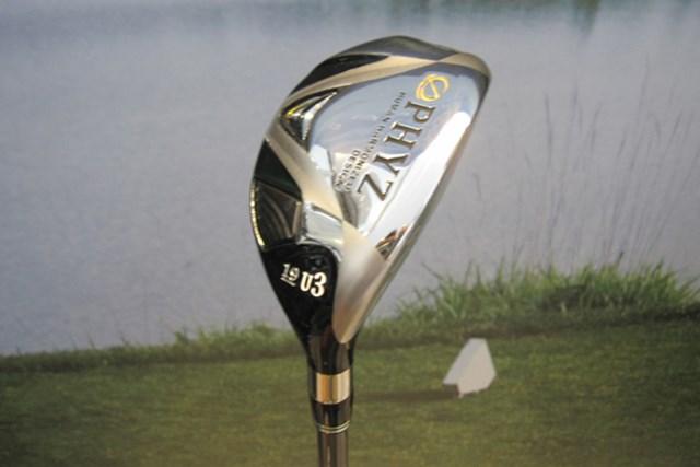 ギアニュース 大人のゴルファーへ!2代目ファイズ発表 NO.3 ロフトバリエーションが豊富な「ファイズユーティリティ」