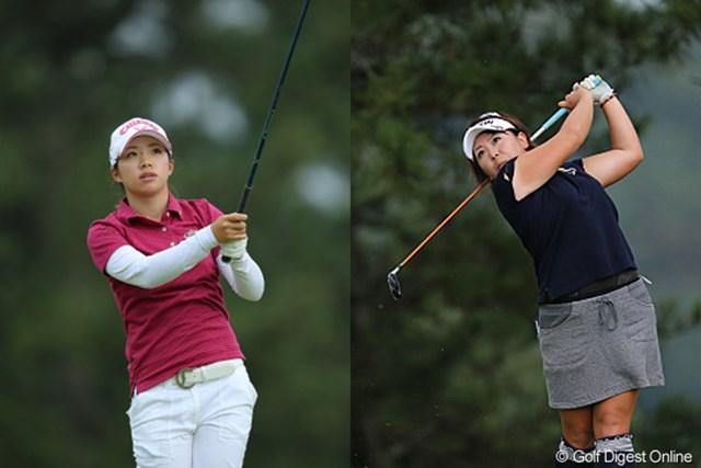 2012年 日本女子プロゴルフ選手権大会コニカミノルタ杯 初日 大江香織(左)&吉田弓美子 09年プロテスト合格の同期、大江香織(左)と吉田弓美子。この2人とタラオCCとの相性はよっぽど良いようで・・・