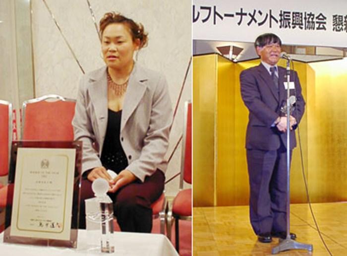 記者に囲まれる高橋美保子(左)と壇上で挨拶をする宮里聖志の父、優氏。 2002年度「GTPAルーキー・オブ・ザ・イヤー」